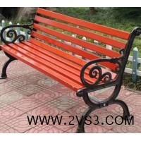 批发采购 公园凉椅 花边座椅 防腐木靠背椅_图片