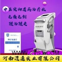 中医定向透药治疗仪_图片