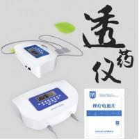 中医定向透药治疗仪-河南迈通实业有限公司