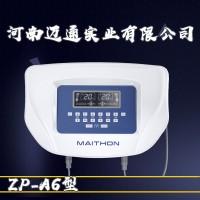 电脑中频治疗仪-河南迈通实业有限公司