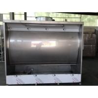 1米1.5米2米环保小型喷漆水帘柜价格