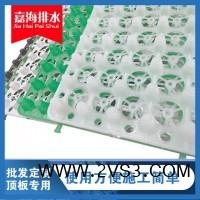 供应安康各种用途蓄排水板排水板生产厂家 质量保证_图片