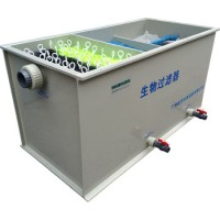水产养殖设备 生物过滤器 渔悦