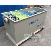 渔悦 工厂化室内养殖设备 水族海洋馆除氨氮和亚硝酸盐生化过滤器ASH-10