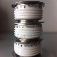 郑州西玛晶闸管N170CH16 N0339WC160