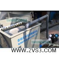 全自动大型水产设备 微滤机_图片