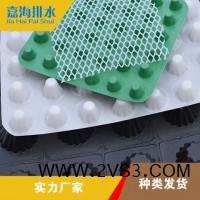 泰安嘉海0.8-50mm排水板生产厂家_图片
