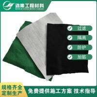 惠州土工布厂家盖土防尘道路养护隔离透水土工布