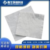 贵港市厂家供应无纺短丝保湿土工布可定制
