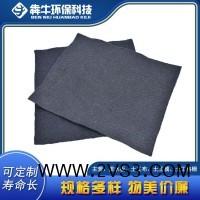 贵港市厂家供应无纺短丝保湿土工布可定制_图片