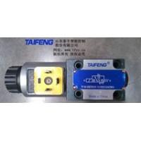 球阀,TF-M-3SED6系列电磁球阀_图片