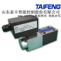 供应TDBET6型比例溢流阀,比例溢流阀,批发比例溢流阀价格