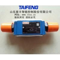 泰丰Z2FS系列叠加式双单向节流阀