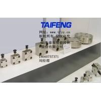 供应泰丰盖板,TLFA盖板,二通插装阀盖板